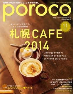 Poroco_cover1411
