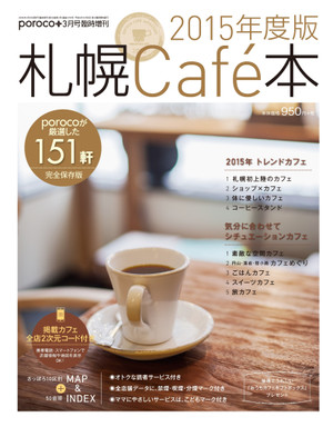 15cafe_coveraol