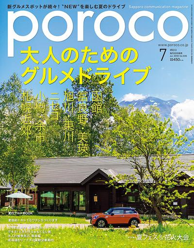Poroco_cover1807s