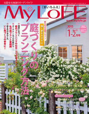 Mylofe15_0102_2