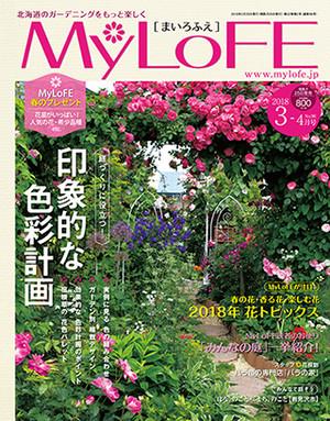 Mylofe_cover180304
