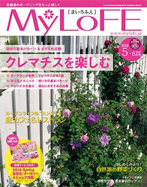 Mylofe97