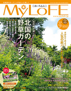 Mylofecover180910
