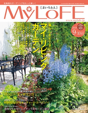 Mlf_cover_20190826102701
