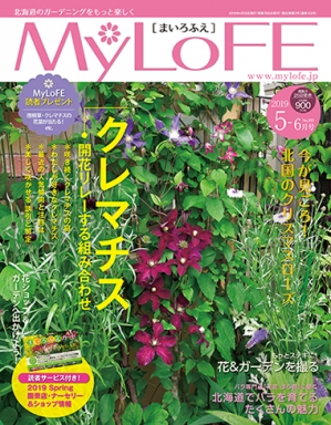 Mylofe_cover190506