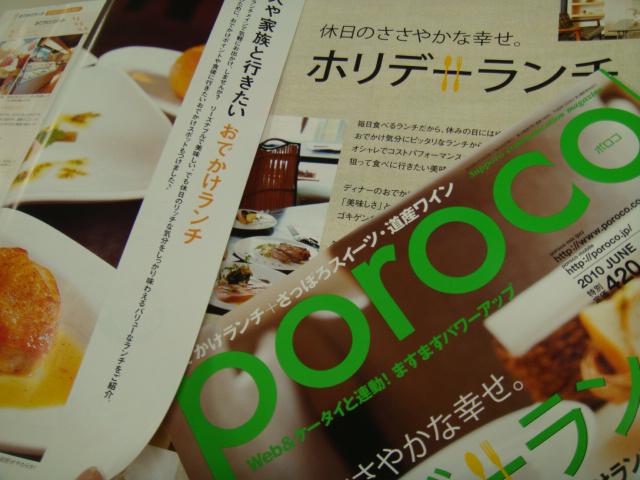 Poroco_2