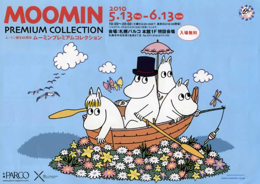 Moomin_3