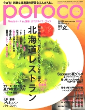 Poroco1007