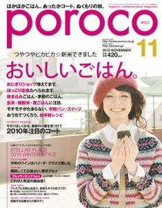 Poroco1011_2