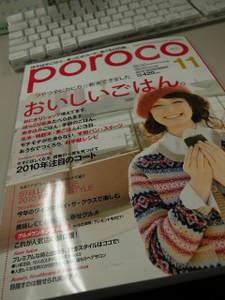 2010_1020yamami0027_2