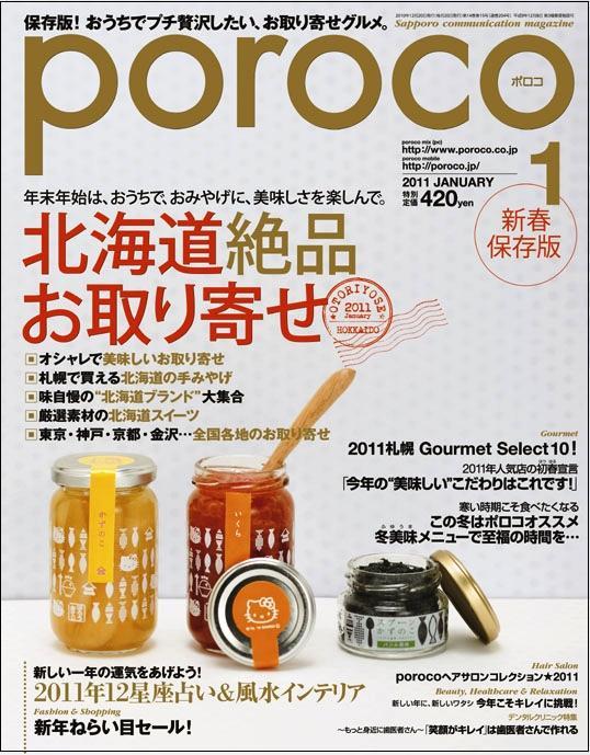 Poroco1101