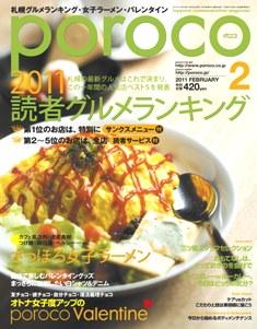 Poroco201102