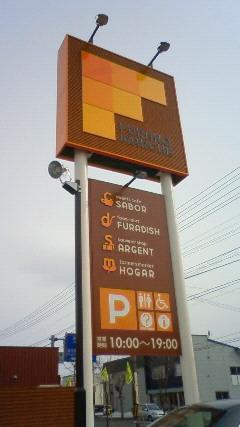 201103201424000