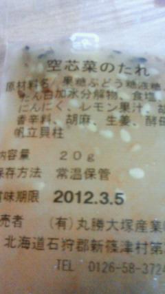 201108302219000