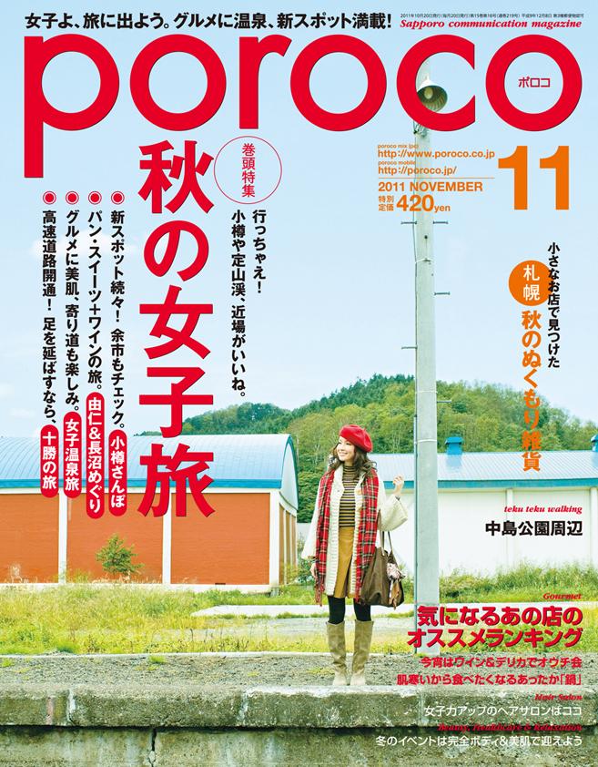 Poroco1111