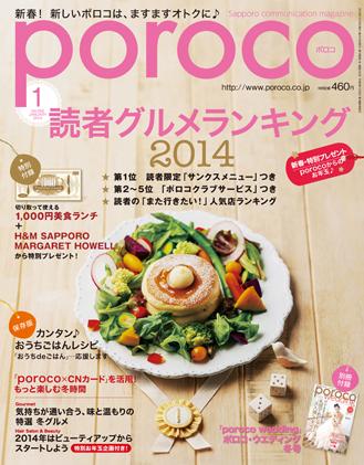 Poroco1401