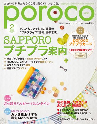 Poroco1402