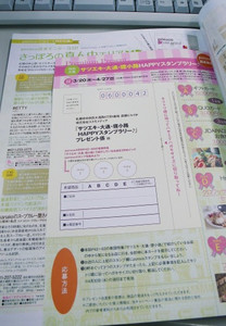 P1030226