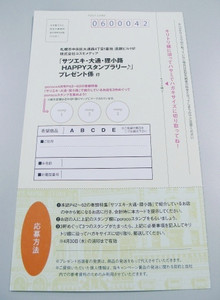 P1030229