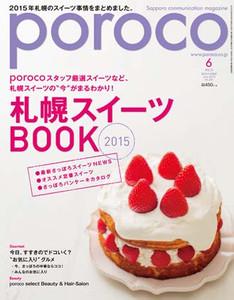 Poroco_cover1506