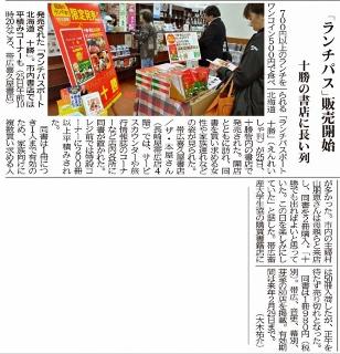 Kachimai2_308x320