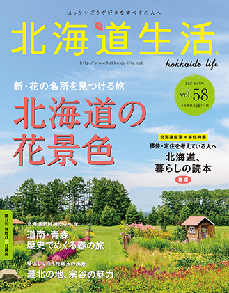 Hlvol58cover_web