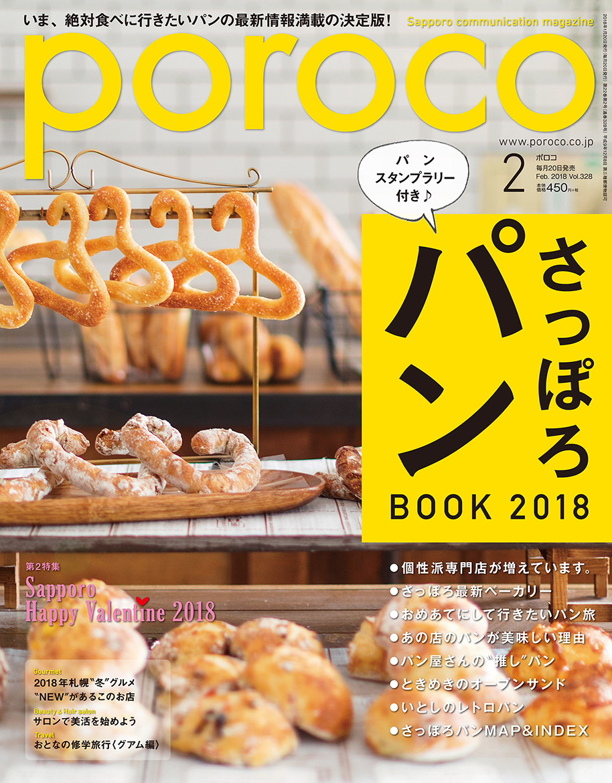 Poroco_cover1802b