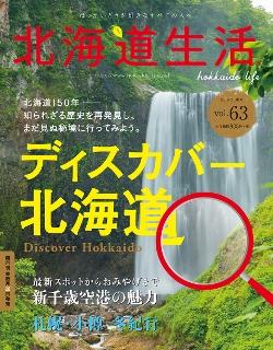 Hlvol_63_cover_b_250x320