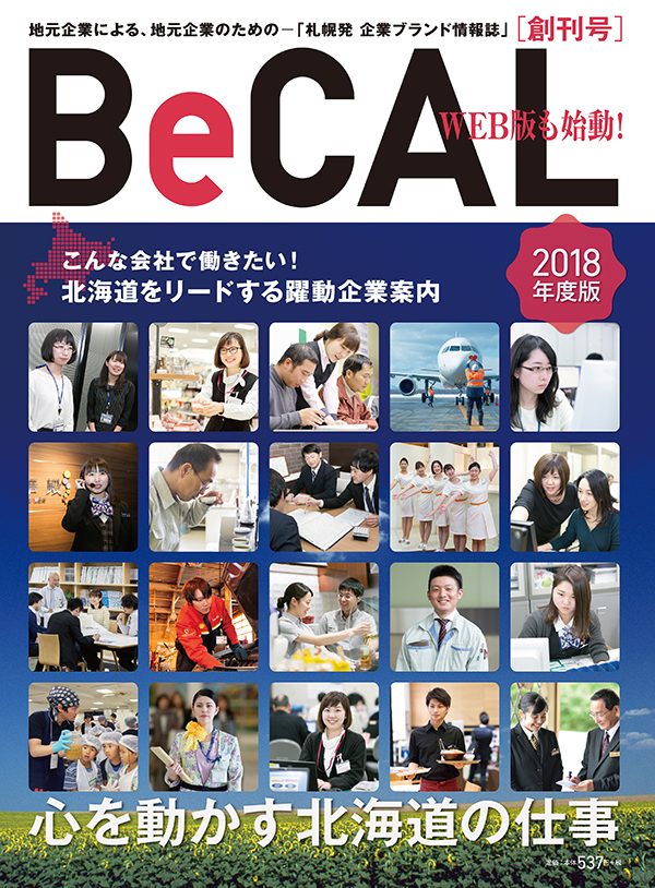 Becal1804_covers_2