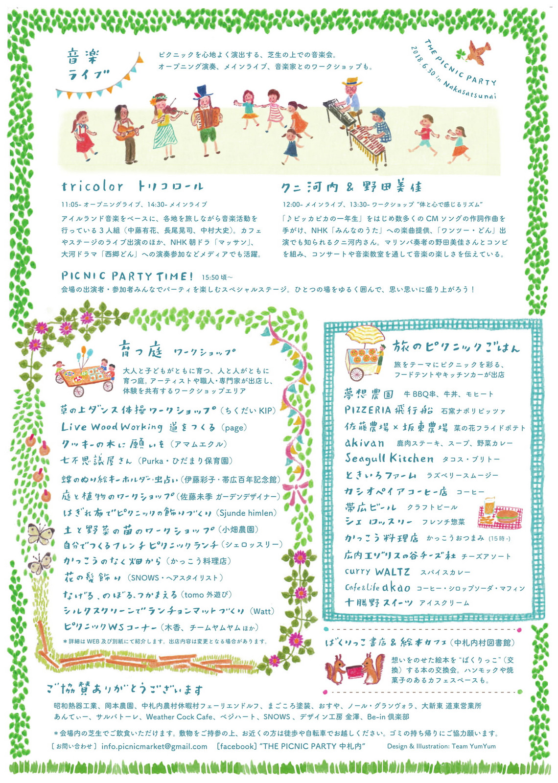 Flyer_thepicnicparty_2018_part21_3