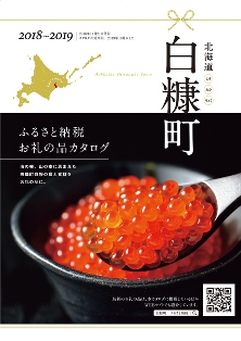 Hl_68_shiranuka_cover