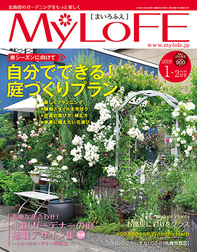 Mlf_cover