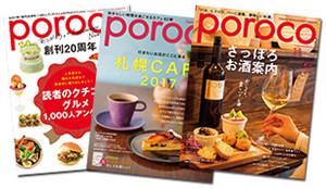 Cover_prc