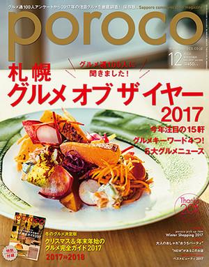 Poroco_cover