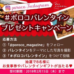 Present_info