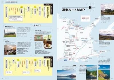 Map_03051