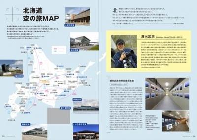 Map_03051_20210326182101