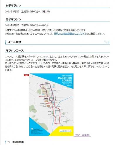 Sapporocity