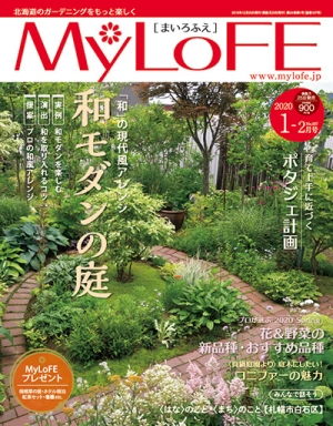 Cover_mylofe