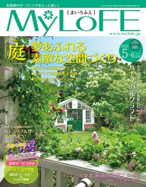 Mlf_cover_20210507102401