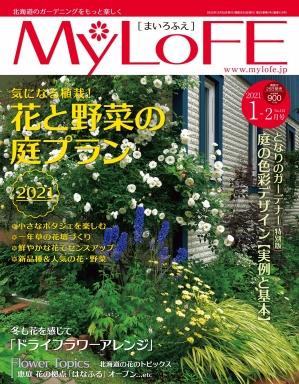 Mylofe210102cover