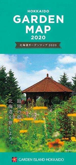 P90map